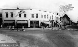 Halls Corner c.1960, Wickford