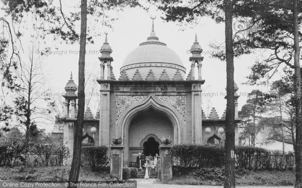 Мечеть Уокинга Часть I