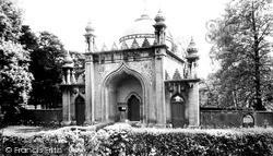 Woking, The Shah Jehan Mosque c.1960