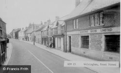 Front Street c.1955, Wolsingham