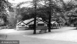 The Kinema c.1960, Woodhall Spa