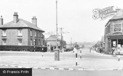 Woodville, Hartshorne Road c.1955