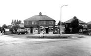 Woolston, Holes Lane Corner c1955