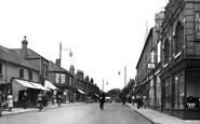 Worksop, Gateford Road c1955