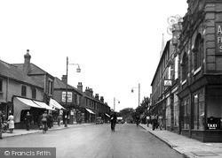 Worksop, Gateford Road c.1955