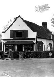 The Village Stores c.1950, Wychbold
