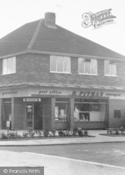 Yeovil, Post Office c.1960