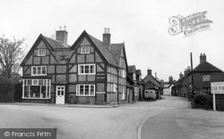 The Antique Shop c.1965, Yoxall
